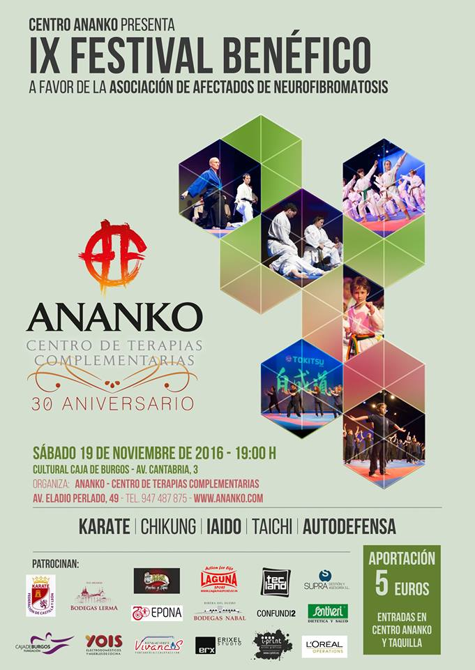 ananko-2